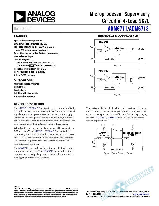 ADM6711/ADM6713
