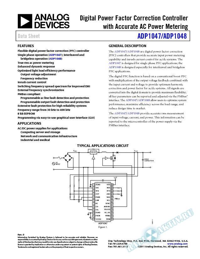 ADP1047/ADP1048