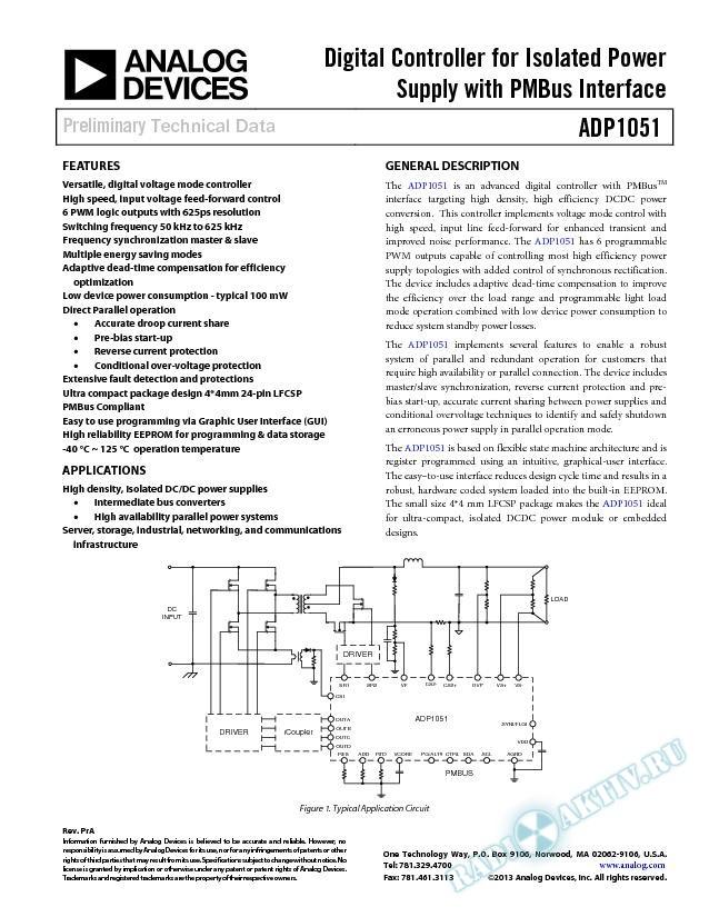 ADP1051