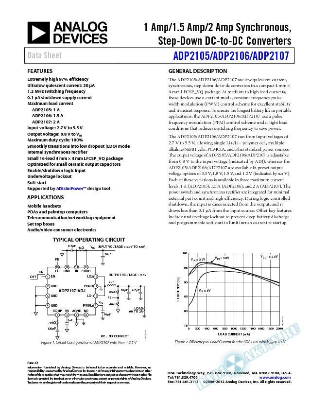 ADP2105/ADP2106/ADP2107