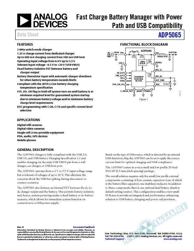 ADP5065