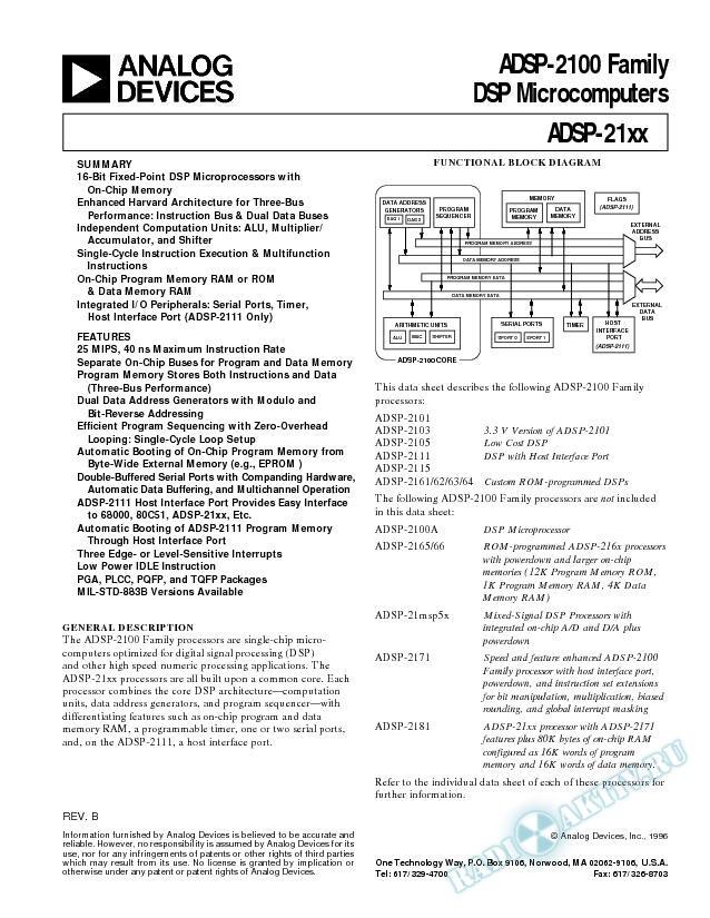 ADSP-2101/ADSP-2103/ADSP-2105/ADSP-2115