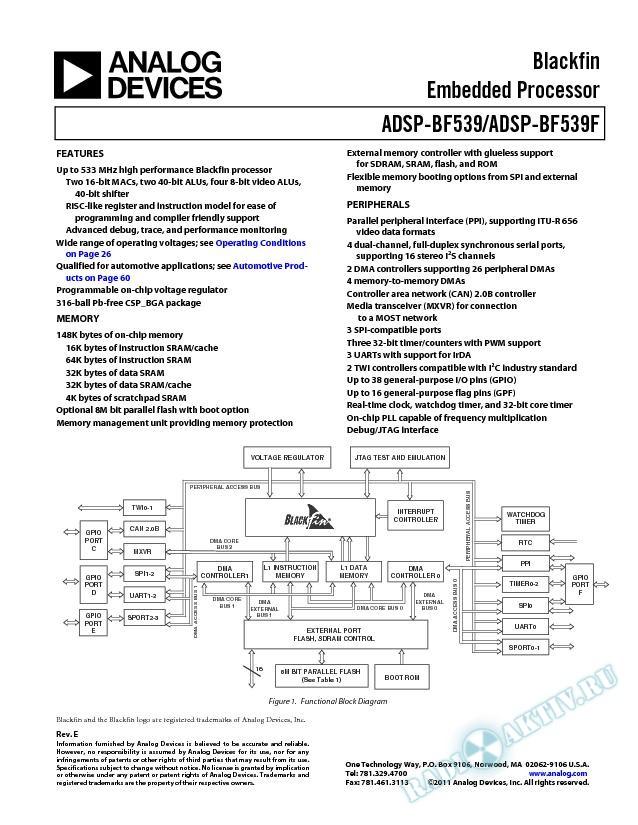 ADSP-BF539/ADSP-BF539F