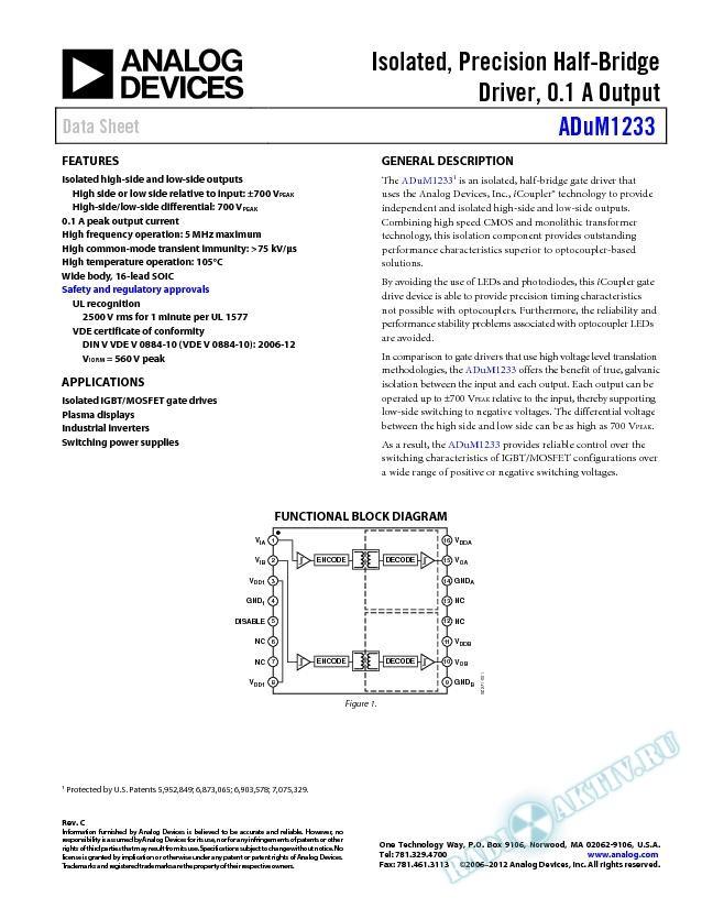 ADuM1233