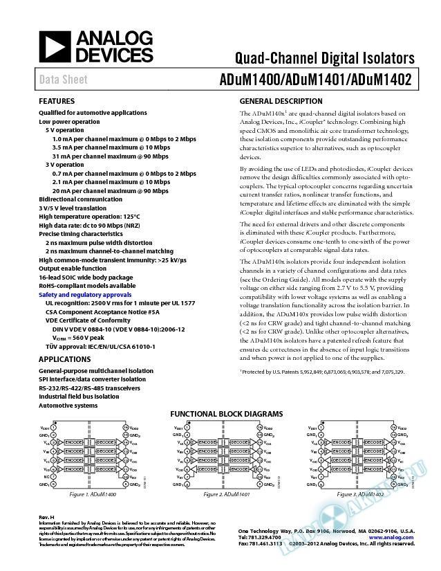 ADuM1400/ADuM1401/ADuM1402
