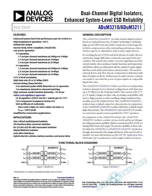 ADuM3210/ADuM3211