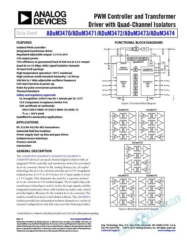 ADuM3470/ADuM3471/ADuM3472/ADuM3473/ADuM3474
