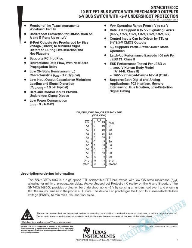 SN74CBT6800C