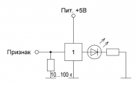 Светодиодная индикация на буфере с открытым коллектором