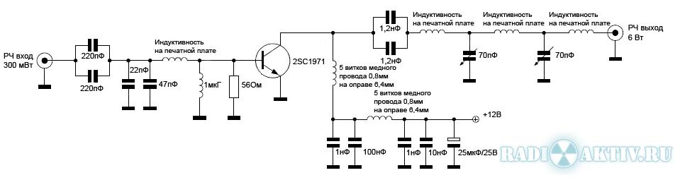 Усилитель 6Вт на 2SC1971 (87
