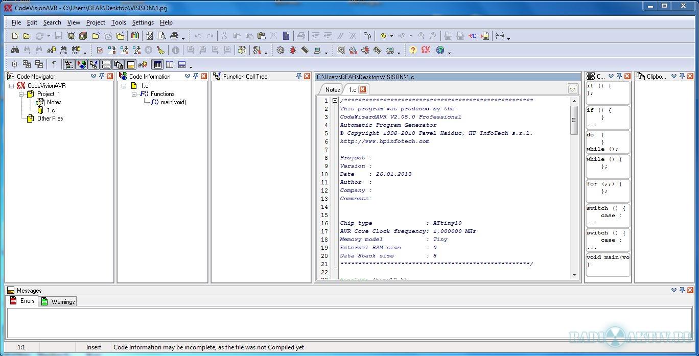 Программу code vision скачать