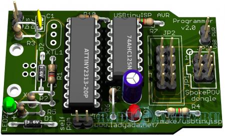 Схема Программатора Avr Pic
