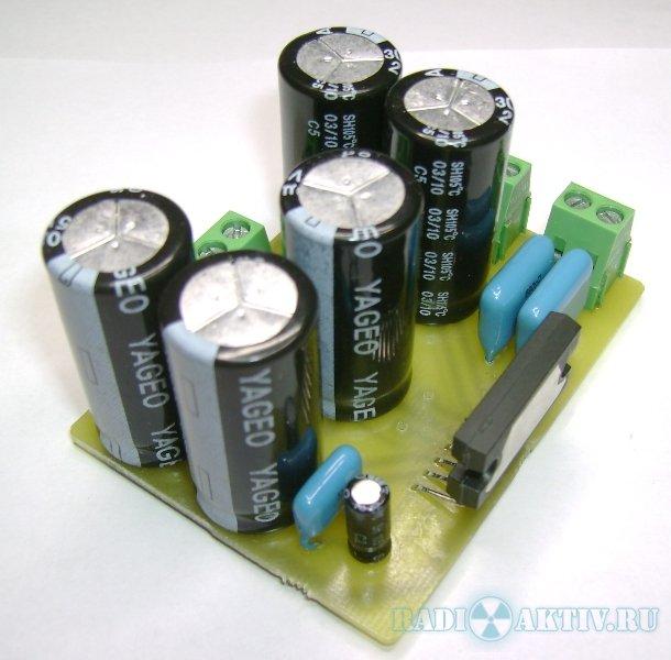 Какая зарядка должна идти на аккумулятор с генератора ...