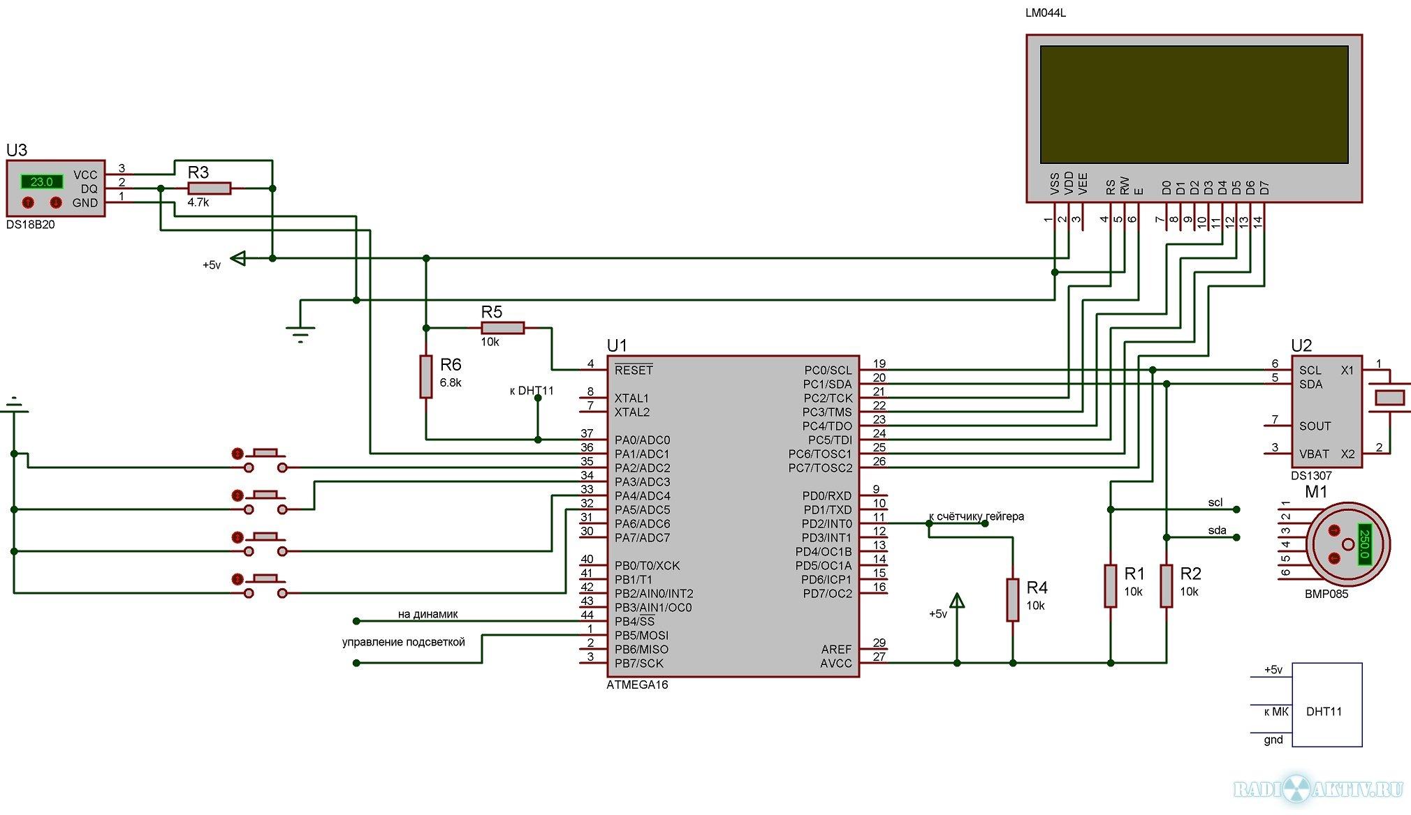 Как работает схема на микроконтроллере 57