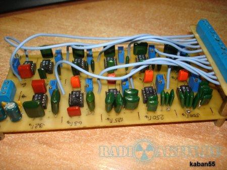 10 полосный анализатор спектра. 400 LED.