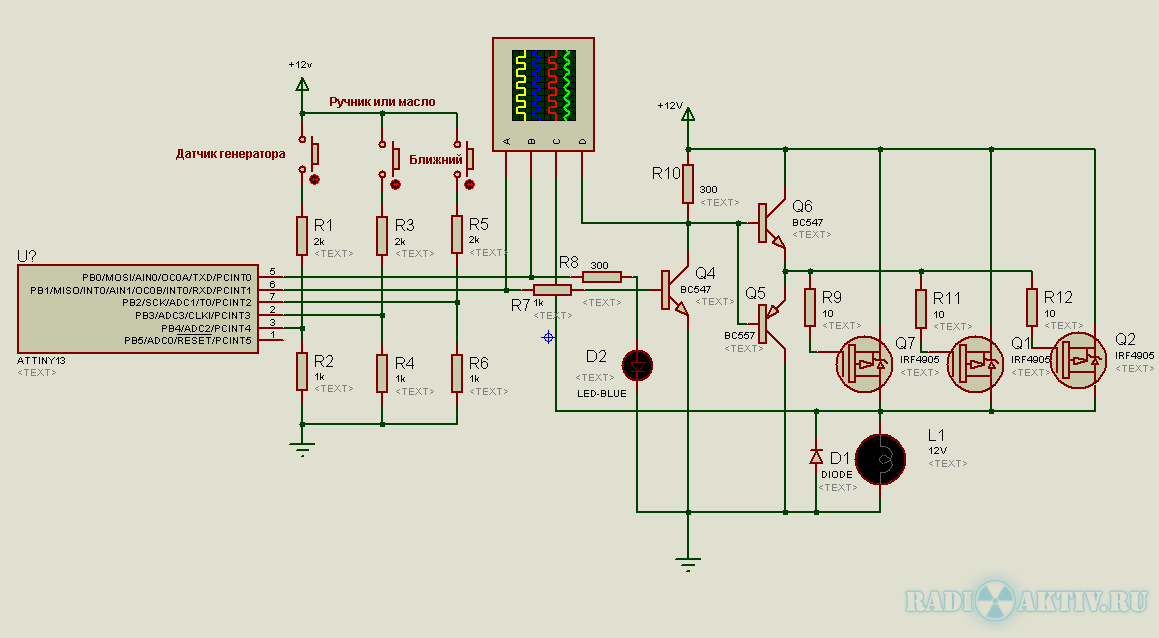на транзисторах BC547 и
