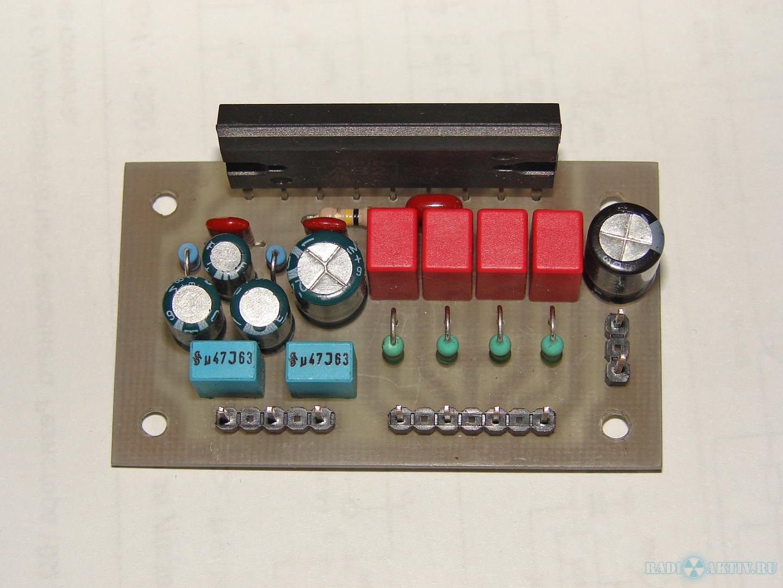y стерео сумматоры сигнала схема