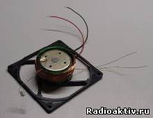 Часы пропеллер вращающийся трансформатор